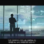 ILLRI_2019_비공개_MIRAE ASSET GROUP Brand Introduction Film 2019.mp4_20190702_142130.848