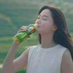 ILLRI_2019_ATH Greentea China TV Commercial.mp4_20190709_180036.832