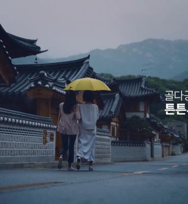 """튼튼사진 캠페인 """"골다공증 바로알기"""" 편"""