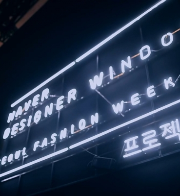 NAVER Designer Window