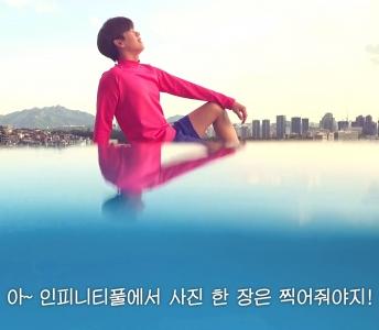 """야놀자 초특가정신 """"롯데리조트속초"""" 편"""