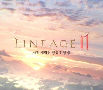 Lineage2M 스페셜 영상Ⅲ
