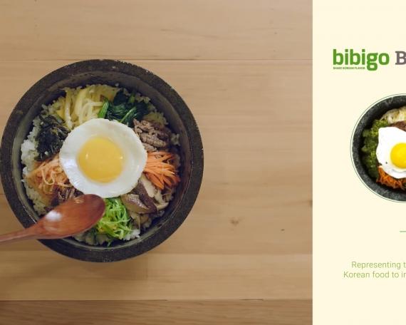 """CJ CUP bibigo """"Gala Dinner Brand Film"""""""