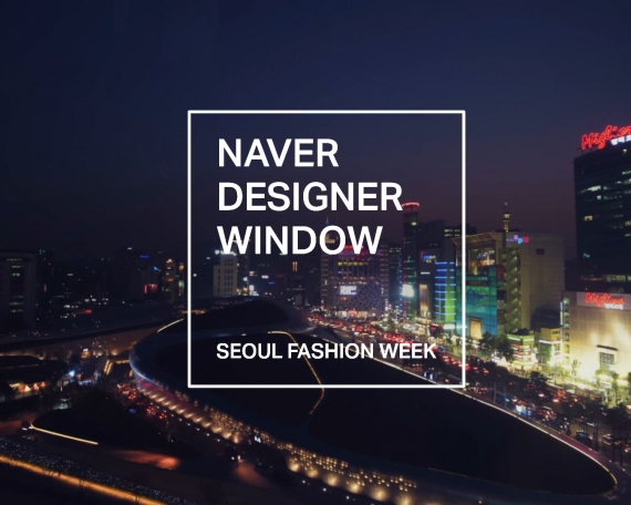 NAVER Designer window