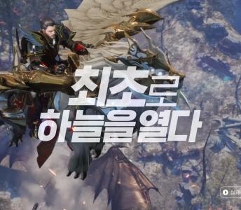 """ICARUS M """"최초와 최고"""" 편"""