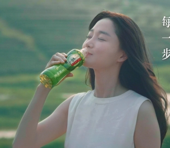 ATH Greentea China TV Commercial 谆茶舍 (每一步, 都甘甜)