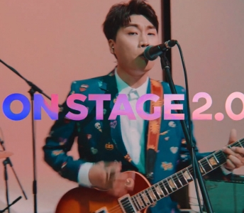NAVER On-Stage 2.0