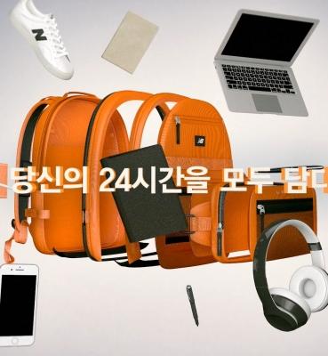 NEW BALANCE 3D Back Pack Multi