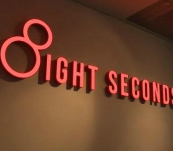 8ight seconds interactive installation