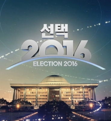 MBC 2016 Election Opening sequence